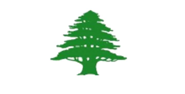Cedar_Tree.png